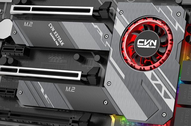 Colorful CVN X570 Gaming Pro: материнская плата на AMD X570 с активным охлаждением чипсета