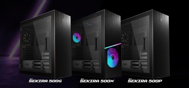 MSI MPG Sekira 500: трио корпусов для игровых компьютеров